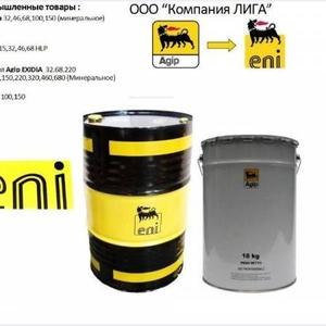 Гидравлическое масло agip Eni OSO 15, 32, 46, 68, 100