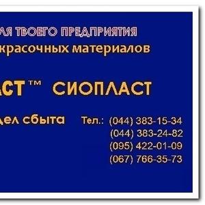 ГРУНТОВКА УР-099 099-ГРУНТОВКА-УР ГРУН_УР-099_ТОВКА  грунтовка УР-099