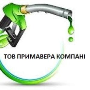 Продам  Евро5 дизельное топливо ОАО