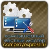 Профессиональный ремонт ПК и ноутбуков