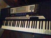 Продам синтезатор Yamaha PSR-540