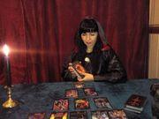 Магия.Адепт оккультных наук.Маг практик наивысшей степени посвящения.